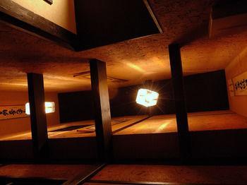Theatre and Library Residence -Kyoto Murasakino-