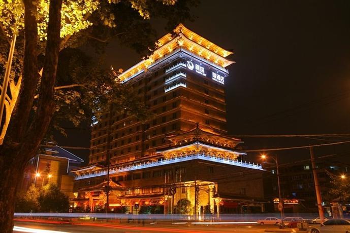 Yanta International Hotel