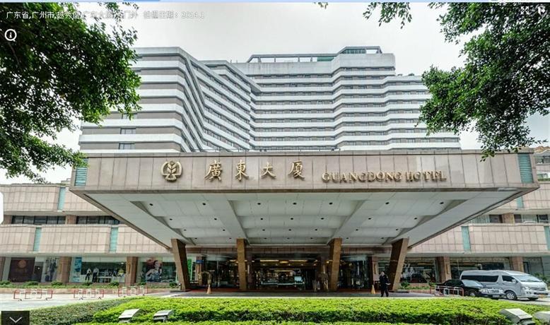 Guangdong Hotel Guangzhou