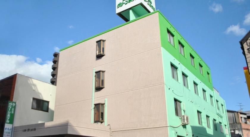 Futsukaichi Green Hotel