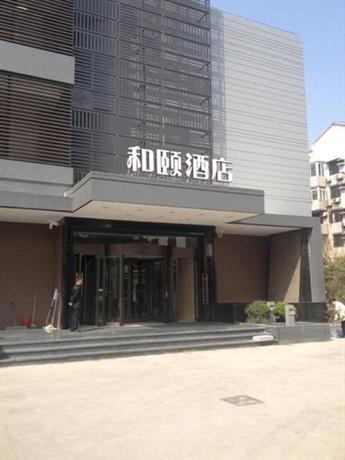 Yitel Shanghai Hongqiao Airport