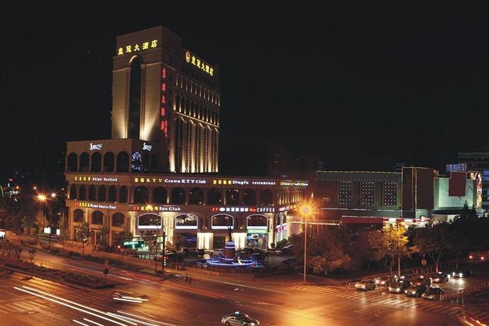 Crown Plaza Hotel Hangzhou