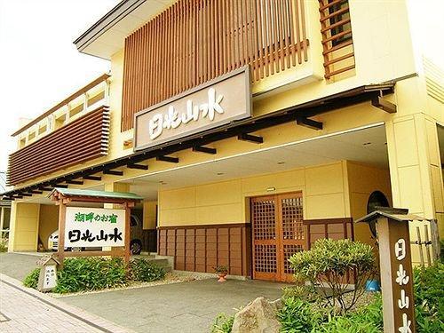 Nikko Sansui Hotel