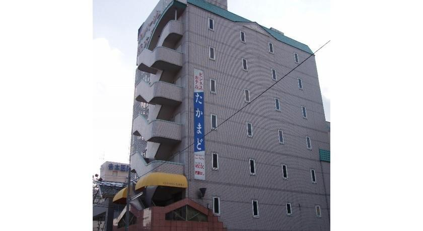 Takamado