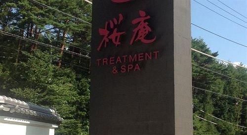 Sakura-an Treatment & Spa Hotel