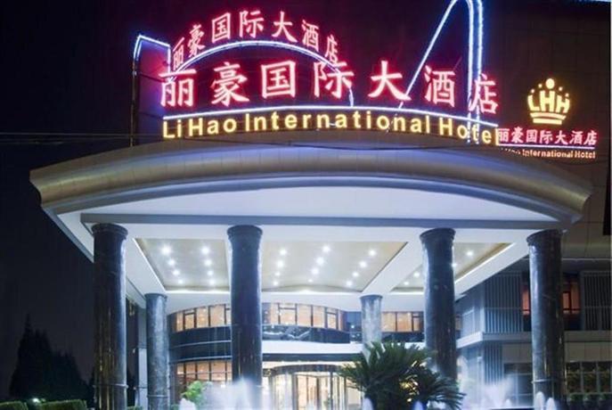 Lihao International Hotel