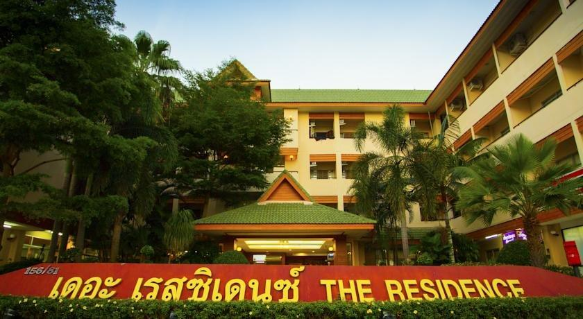 The Residence Hotel Suthep