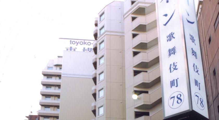 Toyoko Inn Shinjuku Kabuki-cho