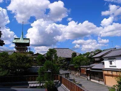 Motonago Hotel Kyoto