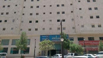 Al Diafa Apartment Olaya