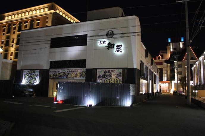 Hotel Kyoto Wakura Adult Only