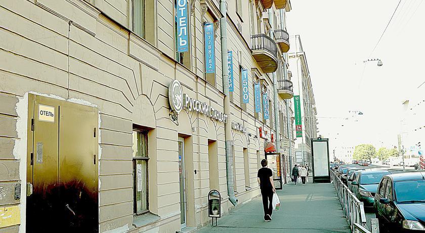 Samsonov hotel on Dekabristov
