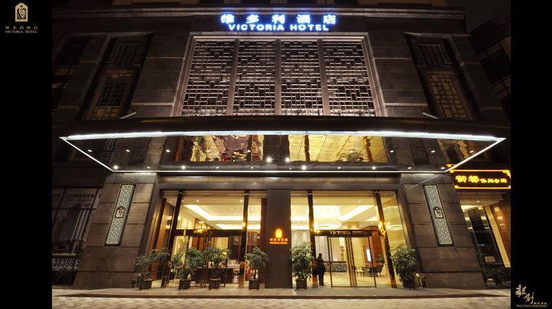 Victoria Hotel Guangzhou
