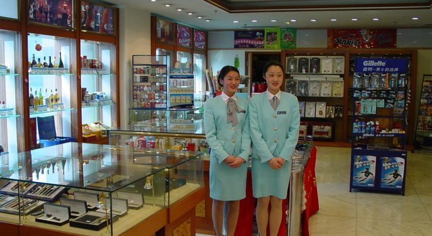 Guangzhou Hotel Beijing