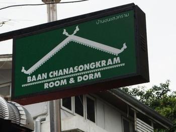 Baan Chana Songkram Hostel