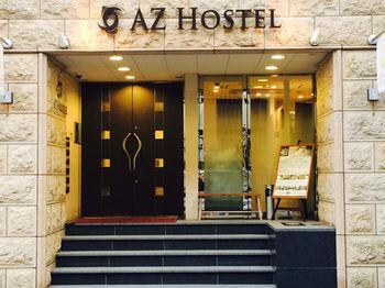AZ Hostel Osaka