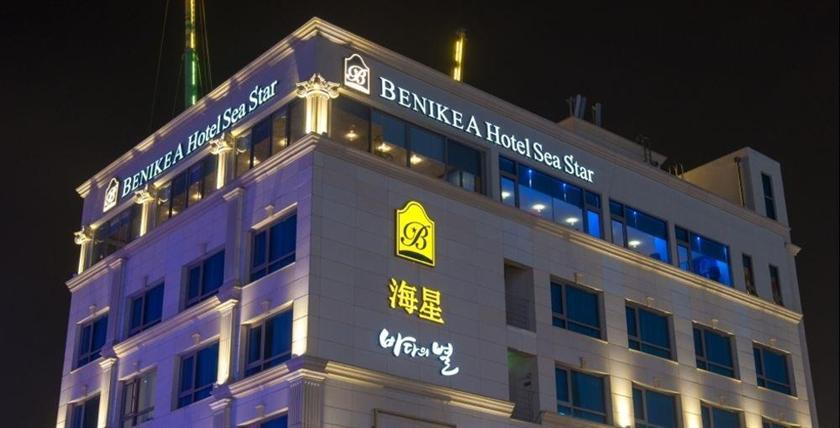 Benikea Hotel Sea Star