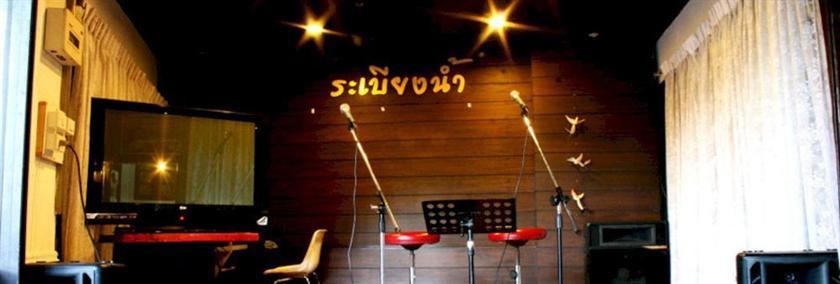 Rimtarninn Hotel Nakhon Ratchasima
