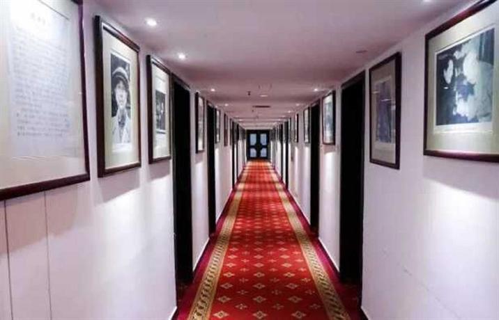 Taojiang Hotel