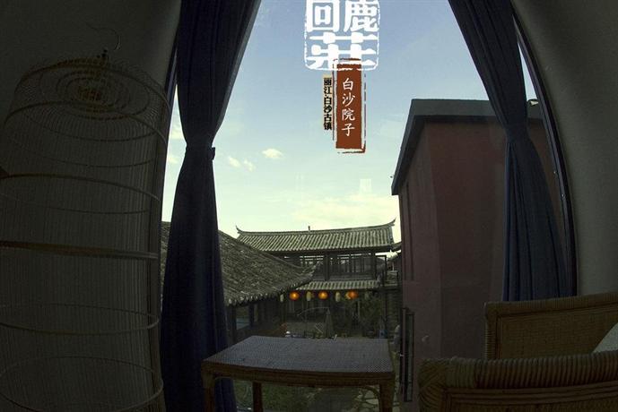Lijiang Baisha Hui Lu Zhuang Inn