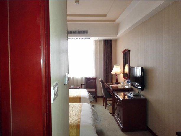 Vienna Hotel Nanyang Renmin Road