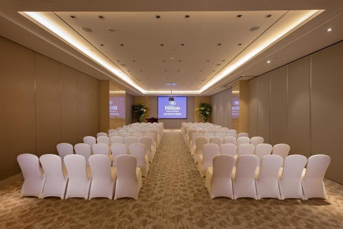 Hilton Wuhan Riverside China