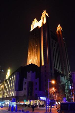 Tianjin Hengyi Peninsula Hotel