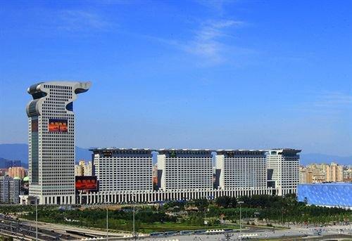 Pangu Seven Star Hotel